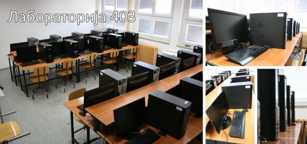 Računarska tehnika
