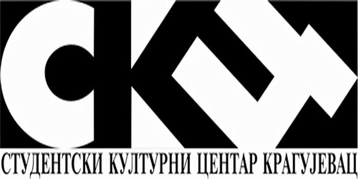 SKC Kragujevac