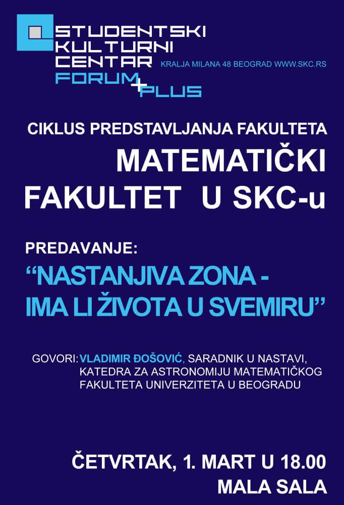 Matematički fakultet u SKC-u