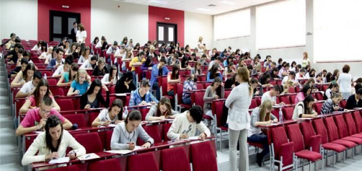 Učiteljski fakultet Užice