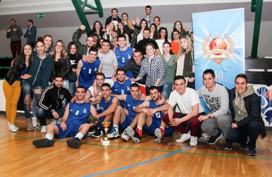 Košarkaški tim Visoka turistička škola