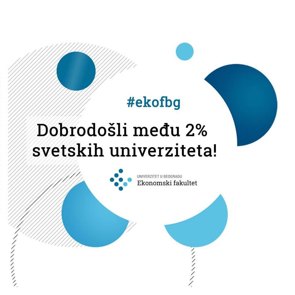 Ekonomski fakultet Beograd 2 posto najboljih