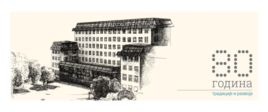 Ekonomski fakultet Beograd