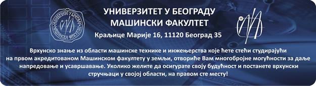 Mašinski fakultet Beograd