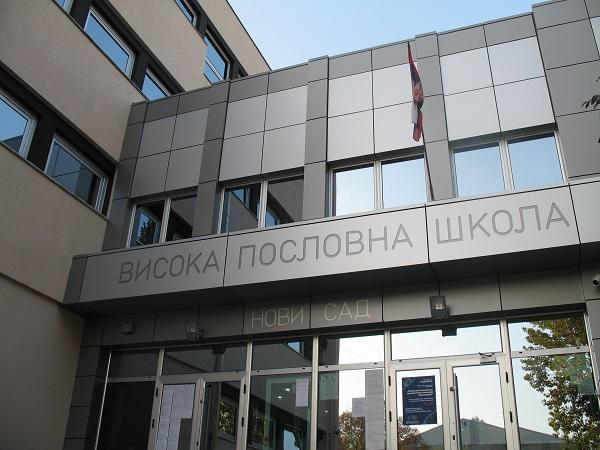 Visoka poslovna škola Novi Sad